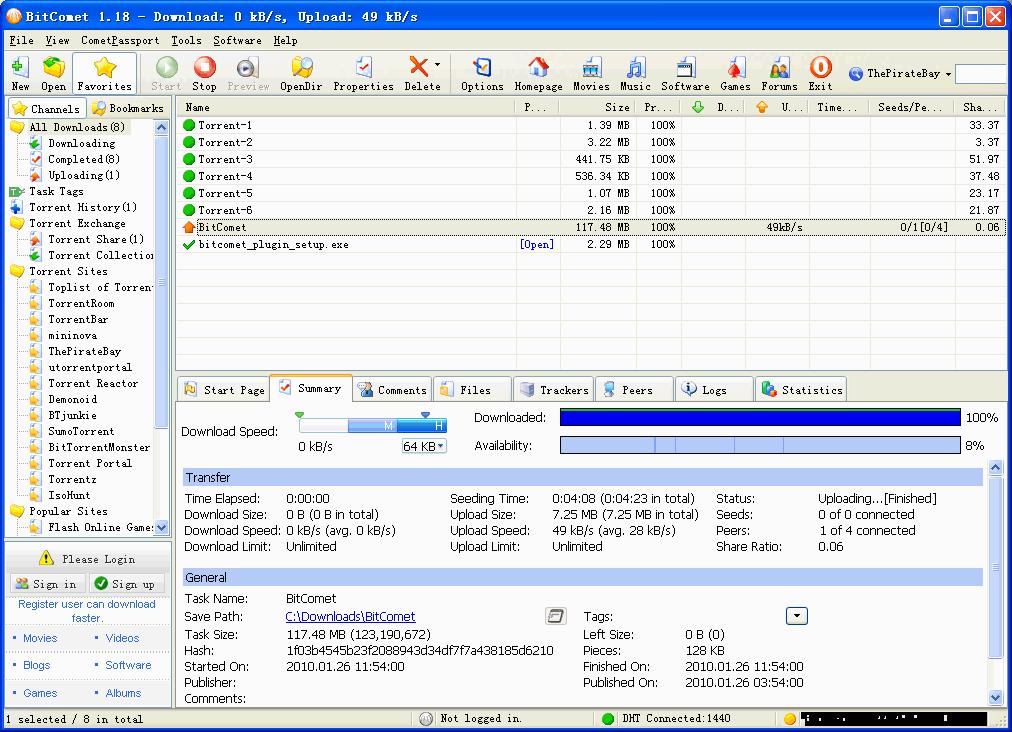 برنامج comet اصدارة اليوم 10/7/2007